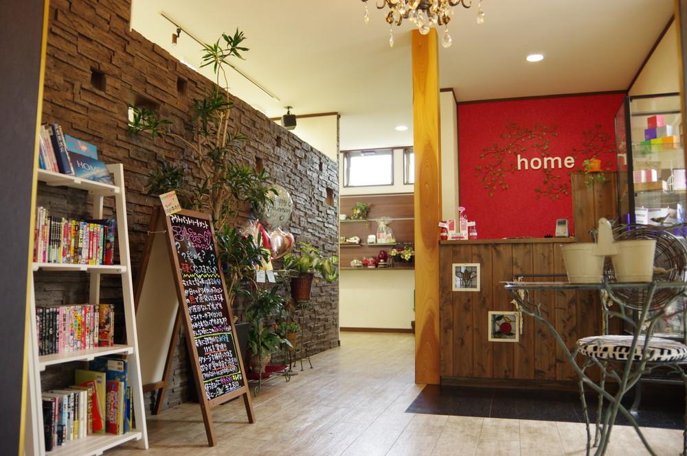 美容室home フォレスト店